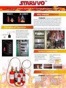Fire-Trap-Electronic-Panel